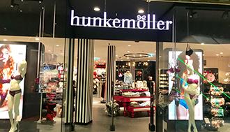 Ebikon Mall of Switserland