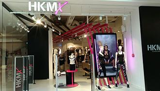München HKMX Riem-Arcaden